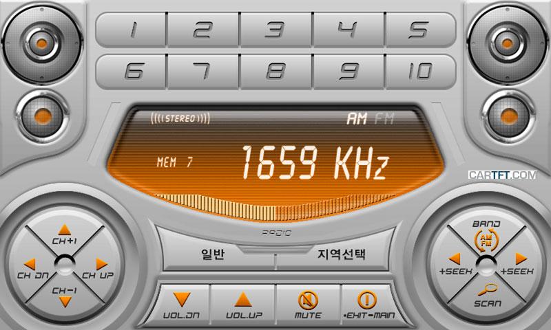 Din Car Pc Linux