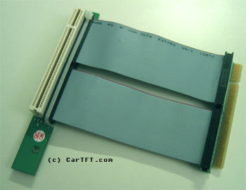 PCI Riser flexible (70 mm)