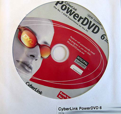 Power dvd 6 ключ