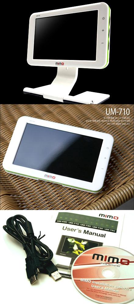 """Nanovision MIMO UM-710 (7"""" USB Display) [<b>WHITE</b>]"""