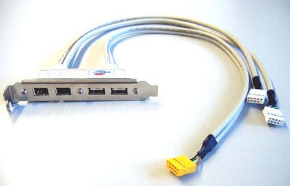 Slotblende mit 2x USB 2.0 und 2x Firewire Anschluss